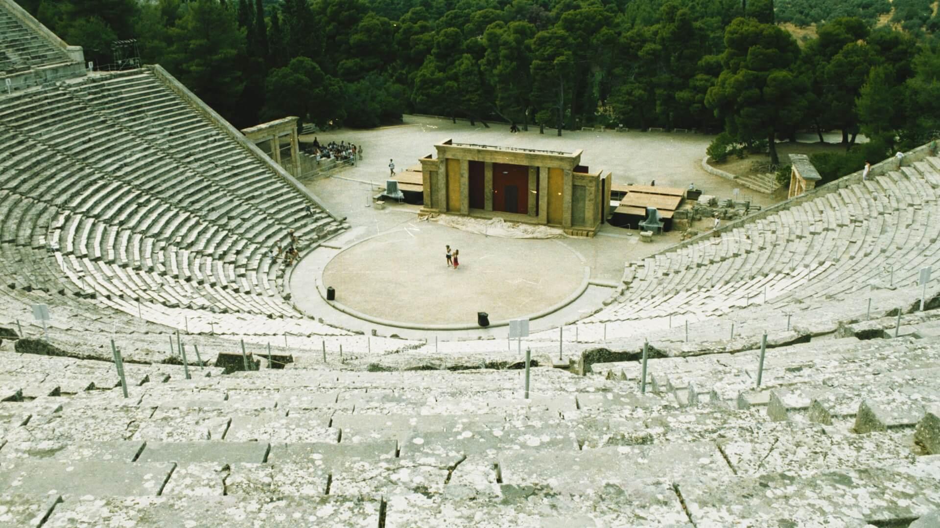 Round-Theater